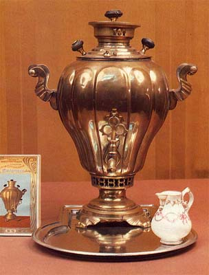Egg-shaped samovar with ovals. Late 19th cent.