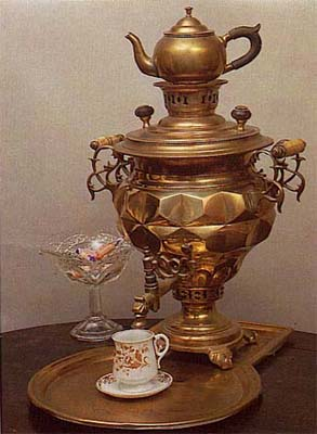 "Vase-shaped samovar ""Rococo"" with sides. Late 19th-early 20th cent."