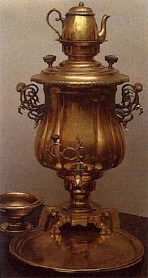 "Vase-shaped samovar with ""pointers"". Late 19th - early 20th cent."