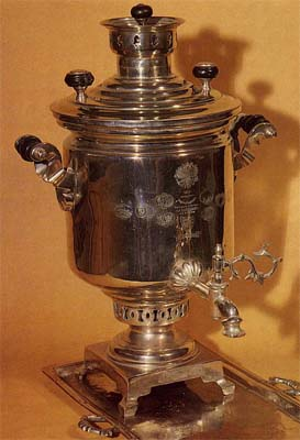 Pot-shaped samovar. Early 20th cent.
